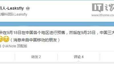 6s首发时间 苹果iPhone6s/6s Plus中国预售时间首曝