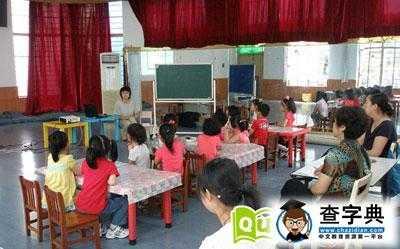 幼儿园语言阳光教案 大班语言优质教案《冬天的太阳》