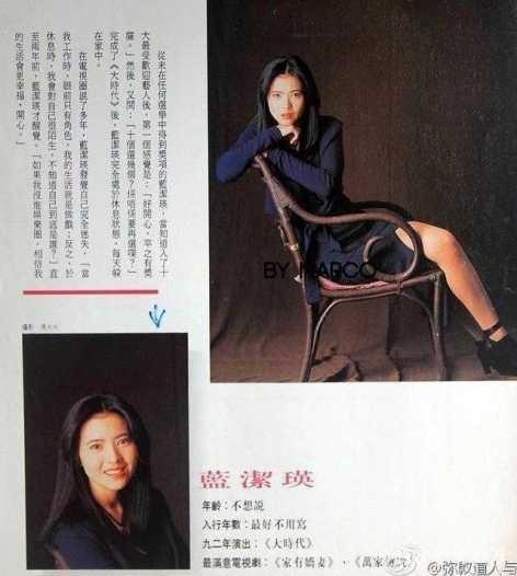 香港最美女星蓝洁瑛终结如戏人生,周星驰为之倾倒刘德华照顾30年