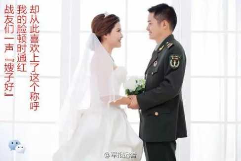 二炮军人与妻子唯美婚纱照:8年仅见3面(图)