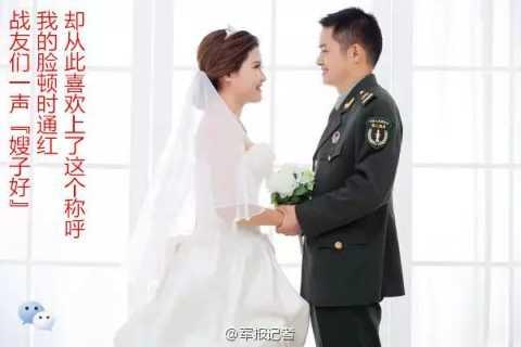 二炮军人与妻子唯美婚纱照:8年仅见3面