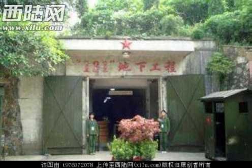 中国最新解密神秘军事地宫:固若金汤可抵挡核弹