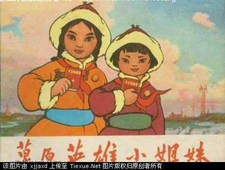 中西里菜姐妹下载_中学女生换内内图片 avop-127 中西里菜姐妹共演 - 两性 - 重庆健康网