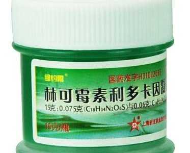 自制绿色祛痘膏配方 论绿色祛痘药膏制作清单