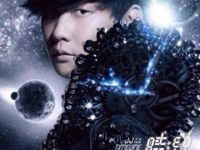 林俊杰时线演唱会 JJ林俊傑《時線》世界巡迴演唱會