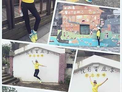 林志玲运动漏 穿黄色上衣开心跳起