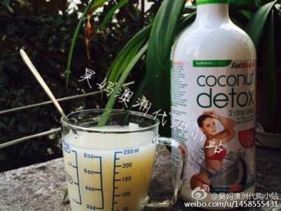 澳洲椰子水喝死人 小伙们可以放心食用哦
