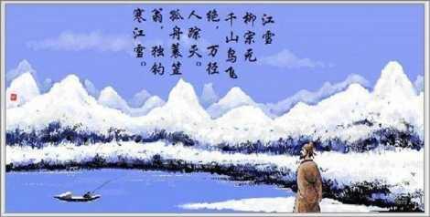 红眼病最快治疗方法_江雪是什么季节的诗_诗给人类以什么_诗歌是什么_打油诗是什么意思