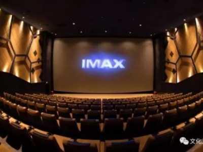 宝山万达影城排片表 首批65家星级影院今天公布