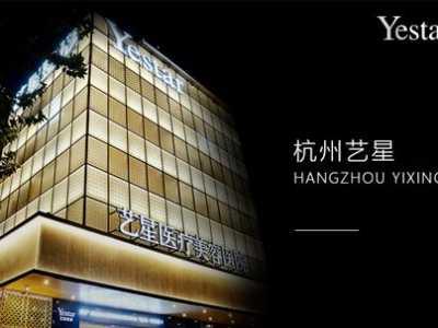 有多少家美容整形医院 杭州整形医院有哪几家
